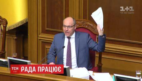 ВР не уволила министров обороны и иностранных дел, а также председателя СБУ