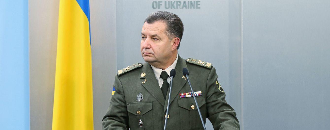 Рада не уволила Полторака с должности министра обороны
