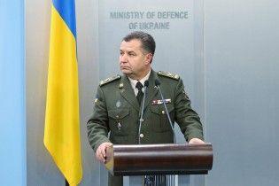 Рада не звільнила Полторака з посади міністра оборони