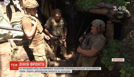 Как к новым минским тезисам относятся украинские военные на фронте