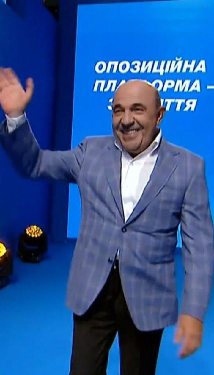"""""""Оппозиционный блок - За жизнь"""" объявил лидера и первую десятку из избирательного списка"""