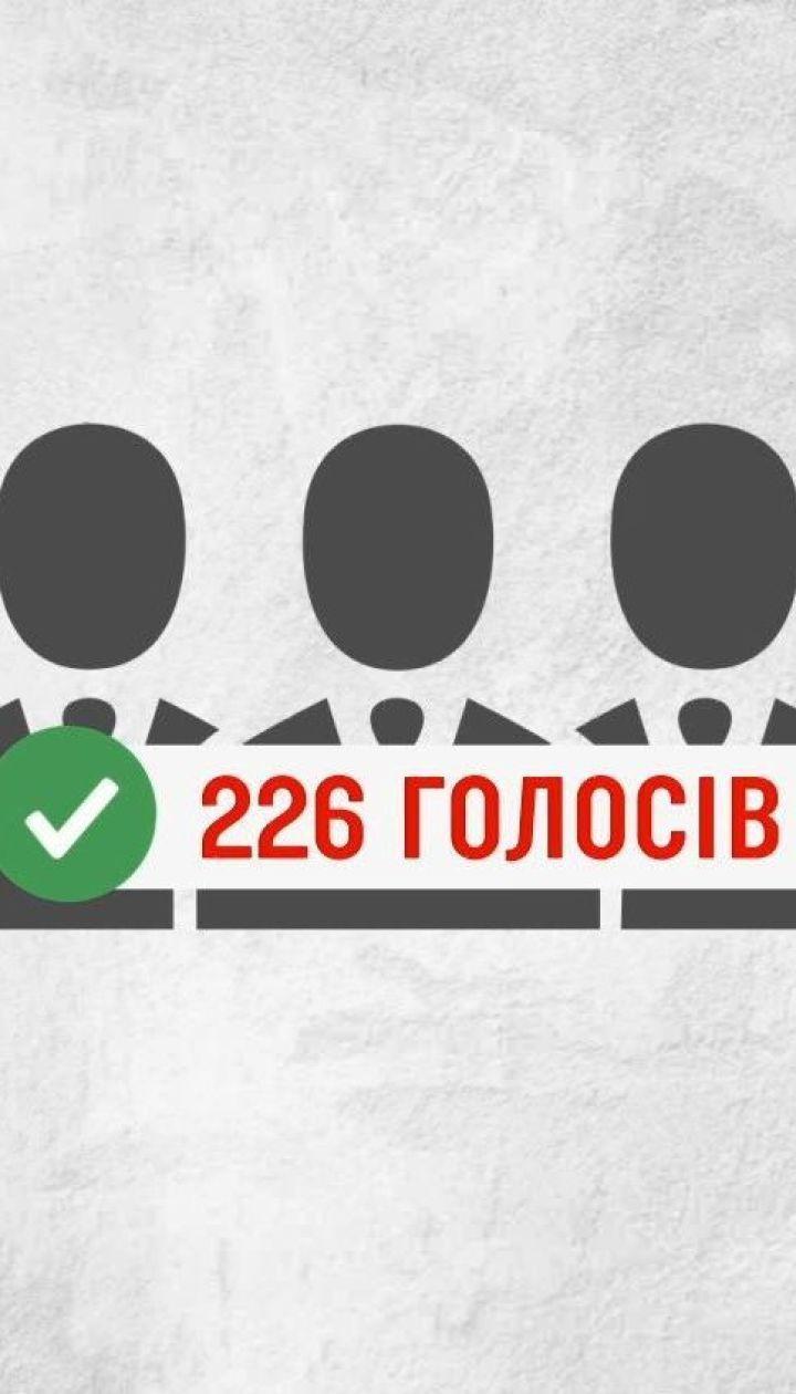 Депутати надали собі право контролювати слідство у резонансних справах