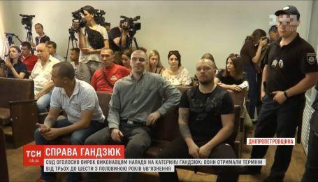 Подозреваемые в убийстве Гандзюк думали, что будут нападать на коррупционерку
