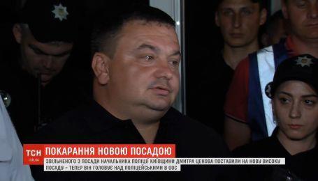 Более тысячи полицейских будут подчиняться уволенному начальнику полиции Киевской области