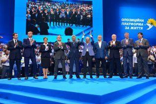 Медведчука та Киву занесли до партійного списку для участі у виборах народних депутатів