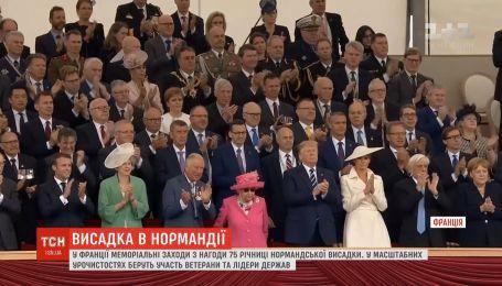Елизавета II выступила на мемориальных мероприятиях по случаю 75 годовщины Нормандской высадки