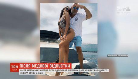 Каменских дала первый концерт после замужества: фаны подозревают о ее беременности