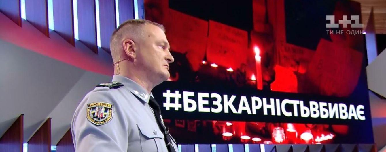Князев рассказал полную хронологию событий дня убийства 5-летнего мальчика в Переяславе