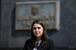 Мендель извинилась, что вместо Kyiv написала Kiev