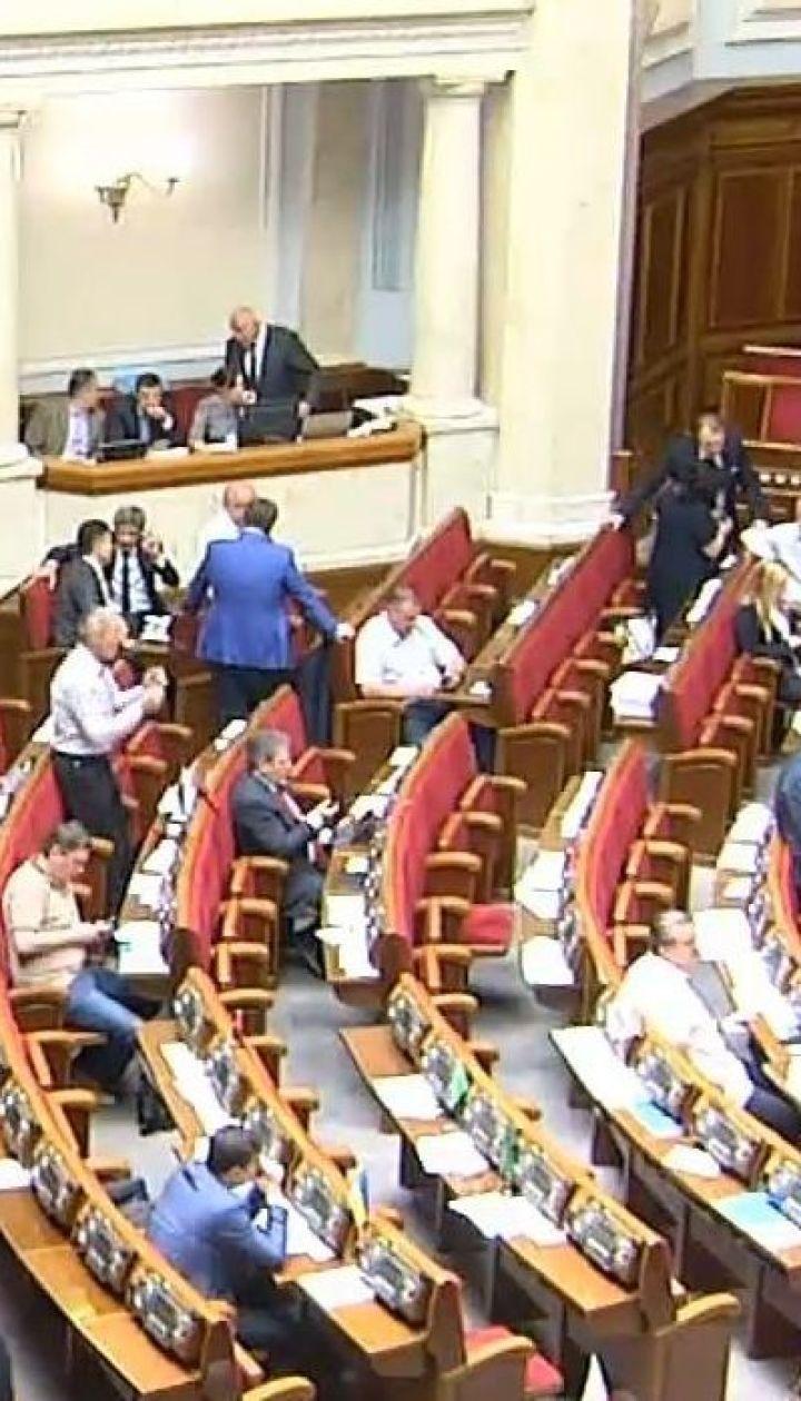 Парламент не підтримав відставку керівників Міноборони, МЗС та СБУ