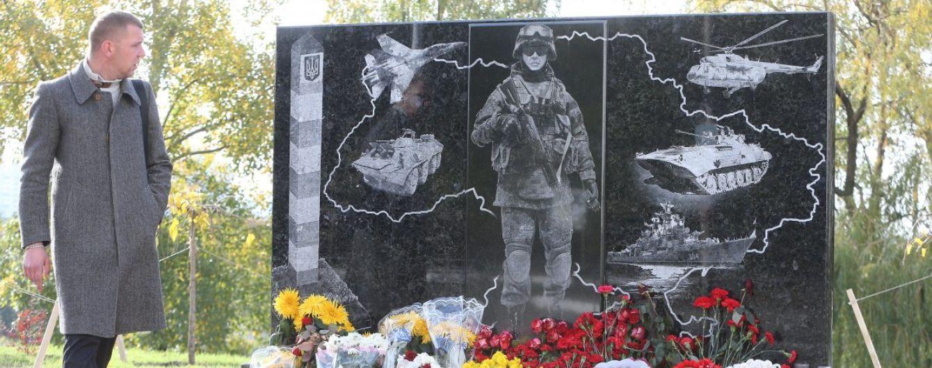 Верховная Рада ввела уголовную ответственность за повреждение памятников защитникам Украины