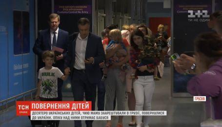10 украинских детей, мать которых арестовали в Грузии, уже вернулись в Украину