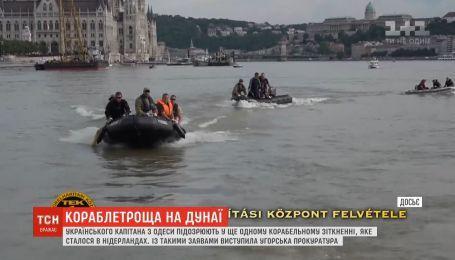 Украинца, которого обвиняют в кораблекрушении в Будапеште, подозревают в еще одном столкновении