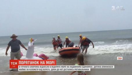 На надувном единороге в открытое море: американские спасатели вернули ребенка на берег