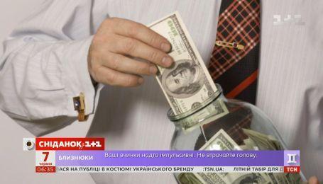 Чому українці не поспішають нести гроші в банки