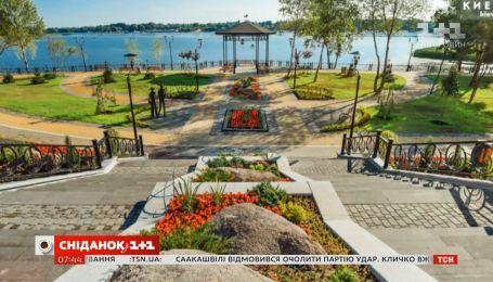 Ревизия парков и скверов Киева - Лето в городе