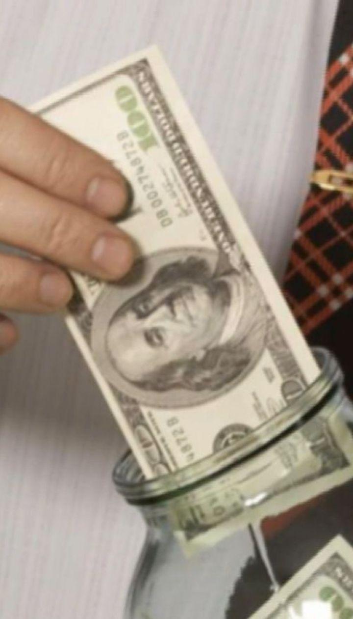 Почему украинцы не спешат нести деньги в банки