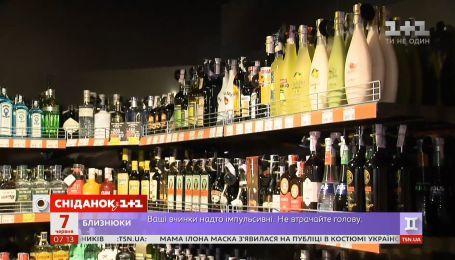 В Украине подорожает алкоголь - экономические новости