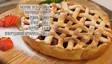 Пирог с клубникой - рецепты Руслана Сеничкина