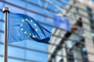Стало известно, когда Албания начнет переговоры о вступлении в ЕС