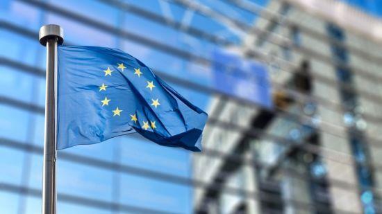 У ЄС затвердили нові ID-карти для своїх громадян
