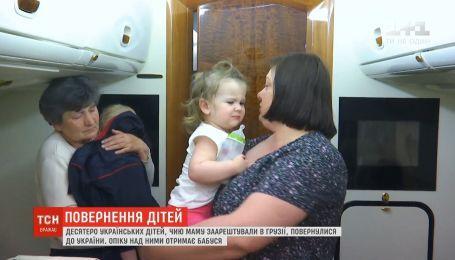 Возвращение из Грузии: 10 детей в тяжелом психическом и физическом состоянии
