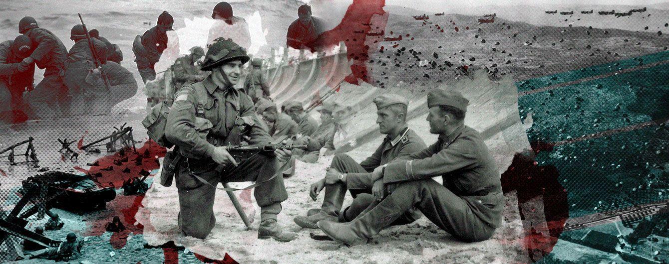 75-я годовщина высадки в Нормандии: уроки истории