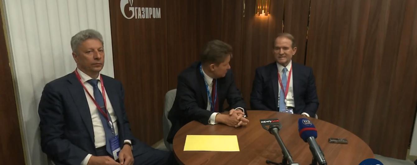 """Медведчук и Бойко прилетели в Санкт-Петербург на экономический форум. Они встретились с главой """"Газпрома"""""""