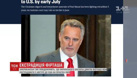 Дмитра Фірташа можуть екстрадувати з Австрії до США на початку липня