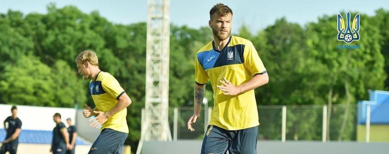 Ярмоленко покинул расположение сборной Украины