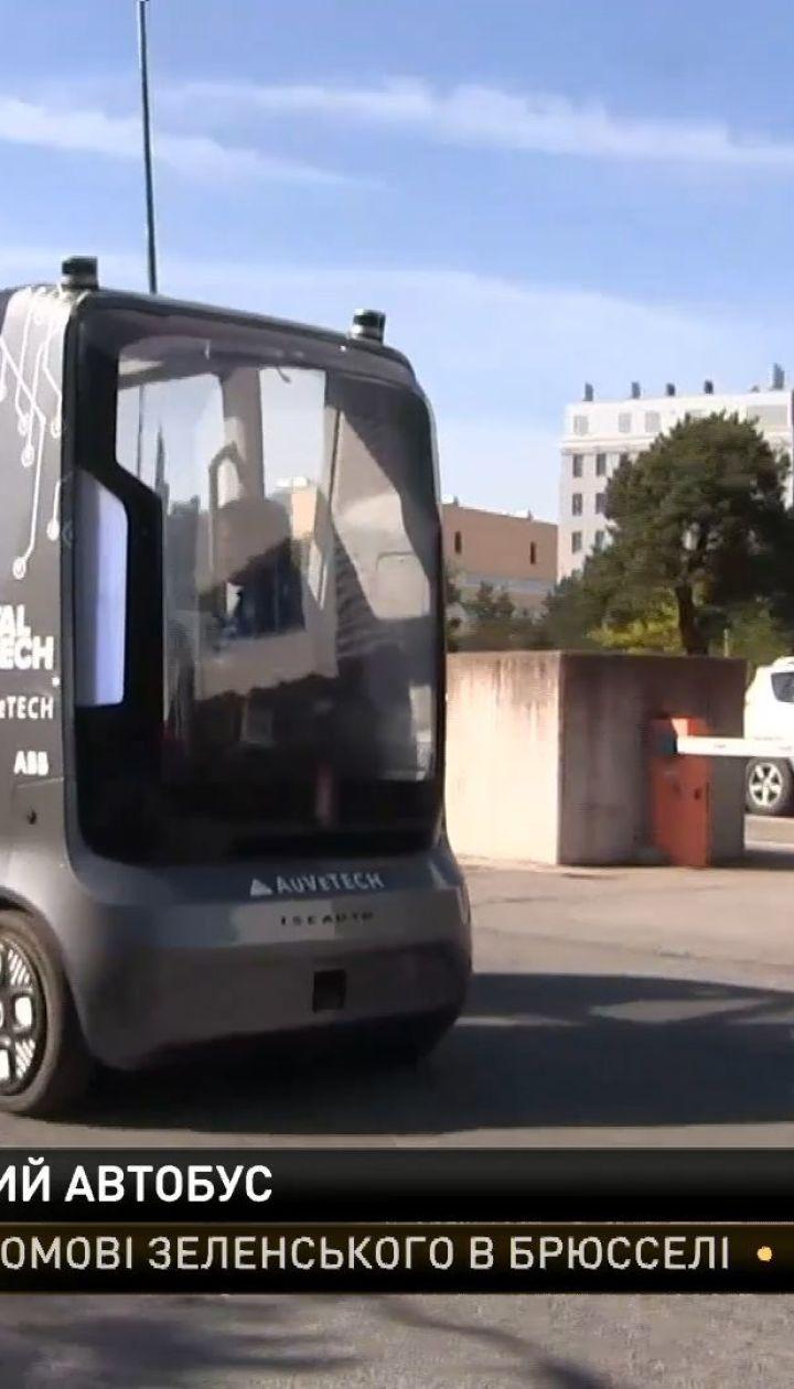У Таллінському університеті створили безпілотний автобус, який вже курсує студмістечком