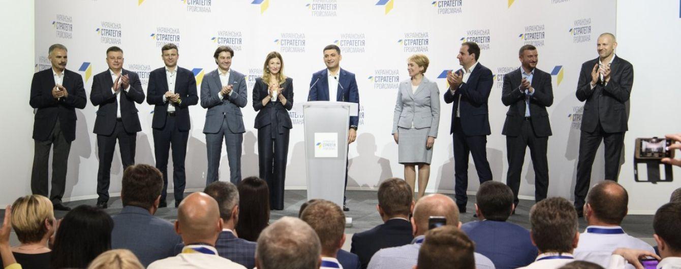 Партийные съезды: украинский политикум завершает формирование избирательных списков