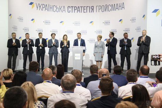 Партійні з'їзди: український політикум завершує формування виборчих списків