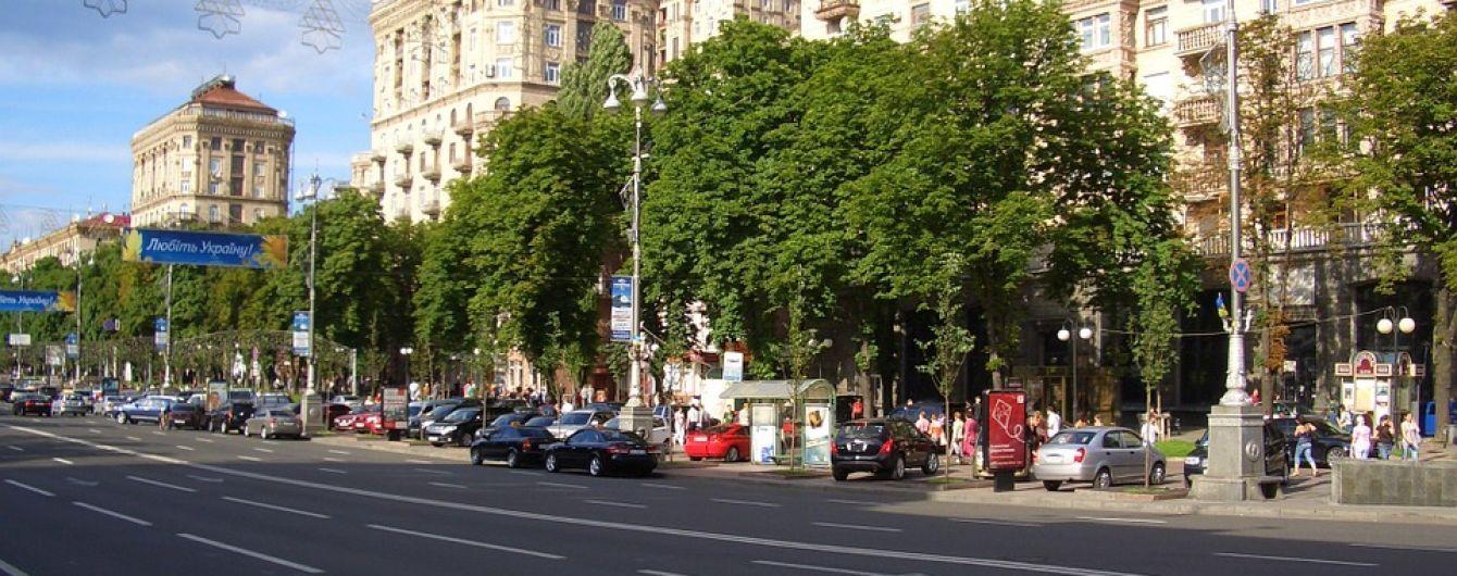 На выходные в столице перекроют центральные улицы