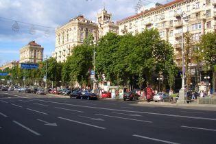 В Киеве ко Дню Независимости перекроют улицы: куда не стоит ехать