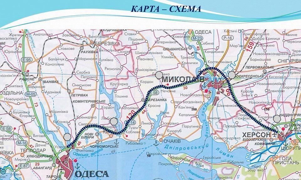 Траса Одеса-Миколаїв-Херсон