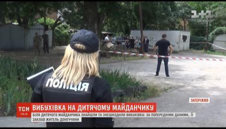 Правоохоронці знешкодили вибуховий пристрій біля дитячого майданчика у Запоріжжі