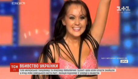 В Германии жестко убили украинскую танцовщицу и участницу популярных талант-шоу