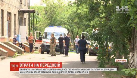 Трагические сутки на Донбассе: двое военных погибли, 13 получили ранения