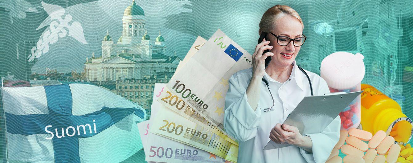 Как лечат в Финляндии: почти 100% благоденствия
