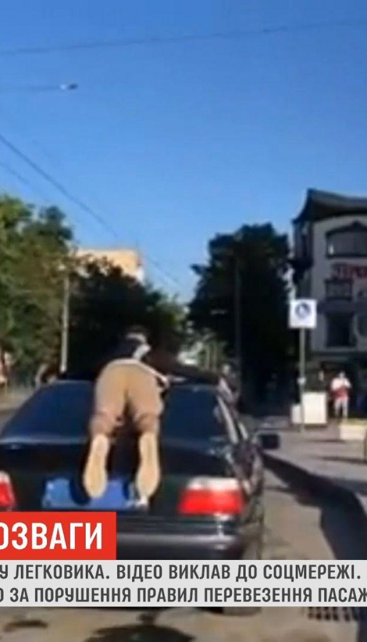 У Рівному молодик катався на даху автомобіля, поліція розшукує водія