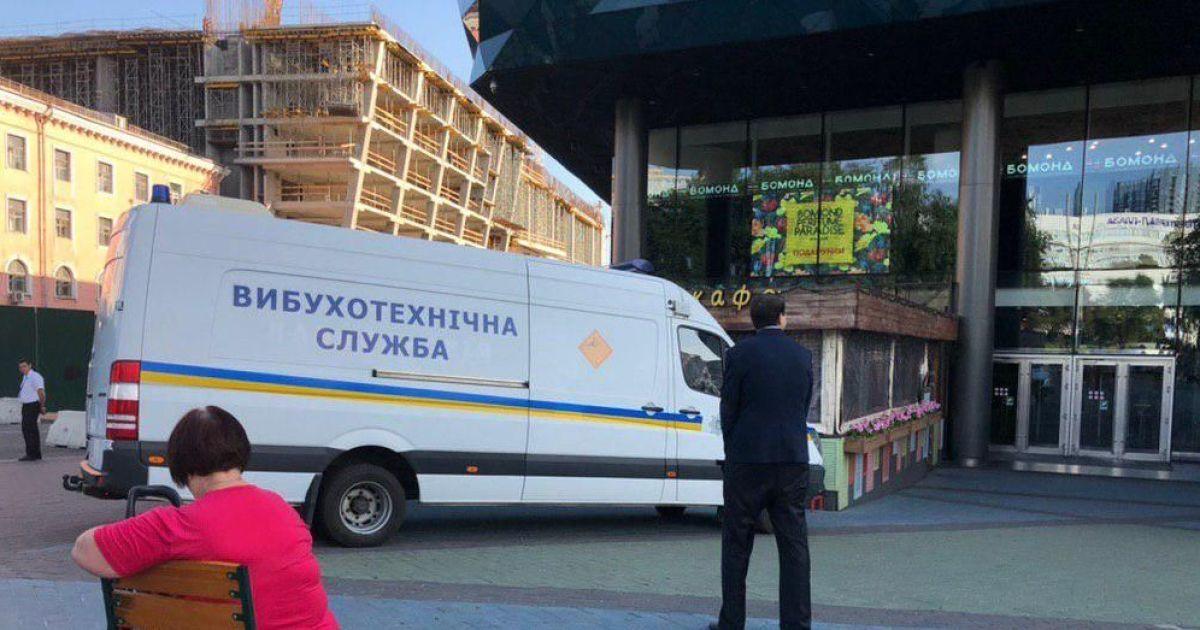 Пойманным в Одессе псевдоминером руководили с территории России