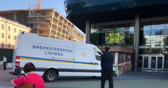"""Столична поліція перевірила понад 60 """"замінованих"""" об'єктів"""