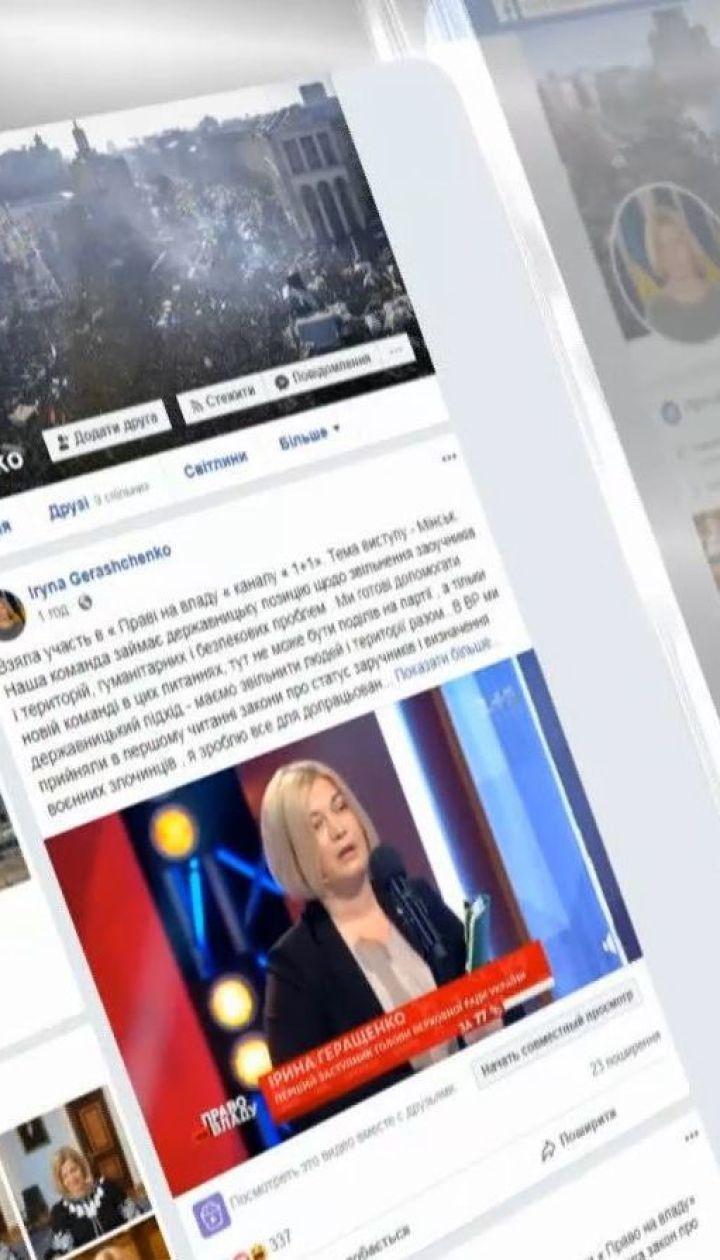 Політиків та експертів обурила заява Зеленського щодо обстрілів на Донбасі