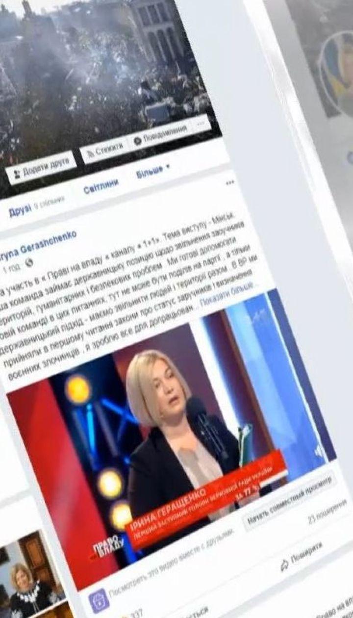 Политиков и экспертов возмутило заявление Зеленского относительно обстрелов в Донбассе
