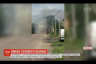На Киевщине в автомобиле взорвался газовый баллон: пострадал 3-летний ребенок