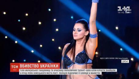 Жестокое убийство: в реке Рейн нашли тело украинской танцовщицы
