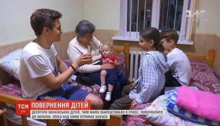 Дети арестованной в Грузии украинки вернулись в Украину
