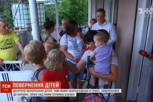 Возврат 10 детей из Грузии в Украину: что предшествовало полету президентского самолета и где сейчас малыши