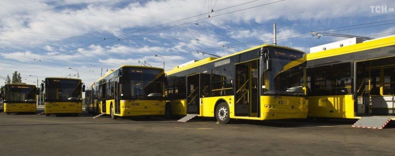 В Киеве создали карту приобретения карт для общественного транспорта